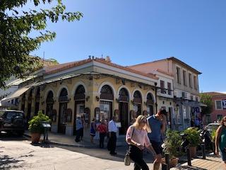 Roman Forum restaurant