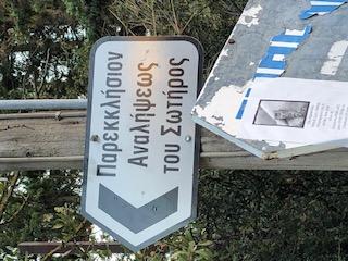 Thessaloniki signpost 1