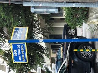 Thessaloniki signpost 2