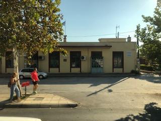 Thessaloniki RR Depot