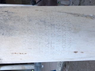 Stoa column inscription