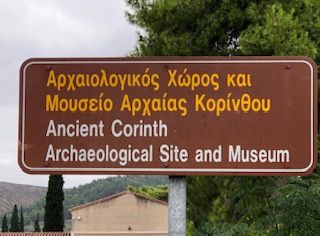 Corinth Museum Sign