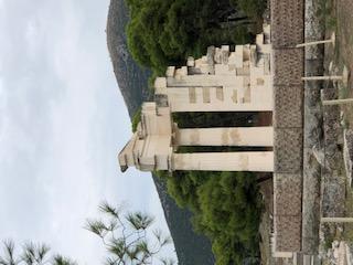 Forum Epidavros